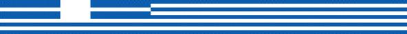 greek-flag1