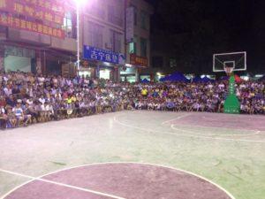 Uno dei playground cinesi descritti da coach Gresta (foto di Luigi Gresta, facebook.com)